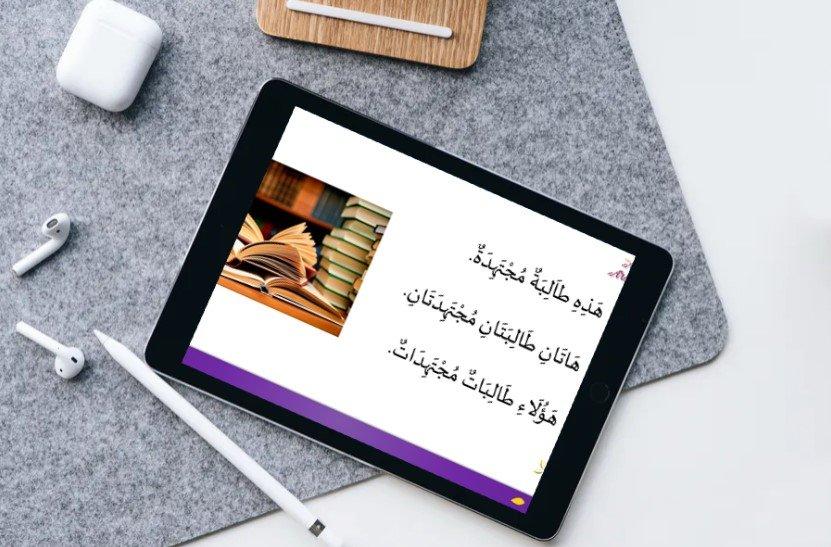 van alif tot arabisch niveau 3 een stevige basis