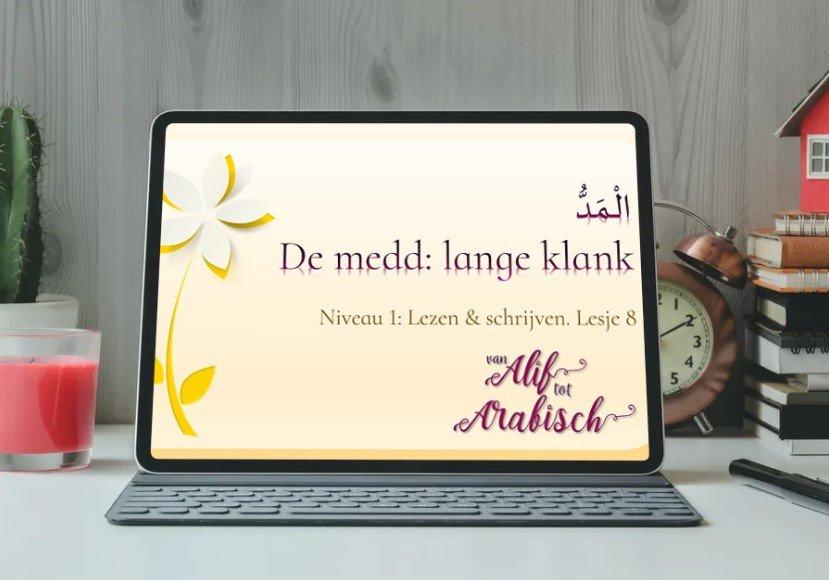 van alif tot arabisch niveau 1 - lezen en schrijven