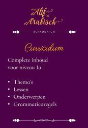 cursus-curriculum.jpg