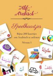 woordenkaartjes-van-alif-tot-arabisch.jpg
